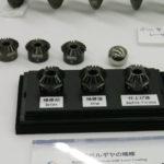 SIP第1期が終了へ,成果報告シンポジウムが開催の画像