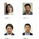 ゴールド・メダル賞,光関連研究で3人が受賞の画像