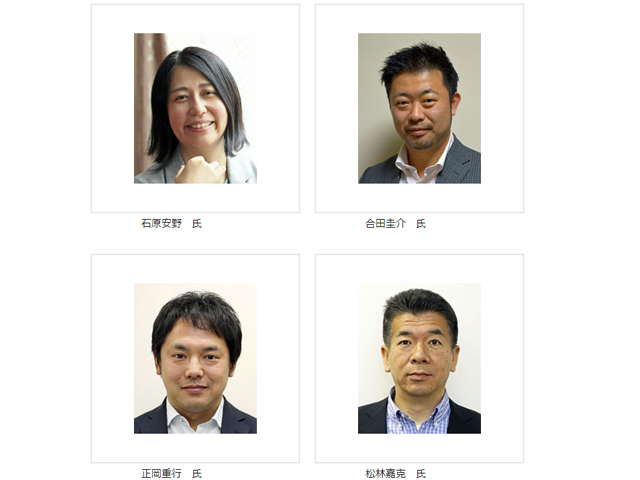ゴールド・メダル賞,光関連研究で3人が受賞