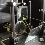 ホログラム光学素子と信号処理を融合したイメージング技術の画像