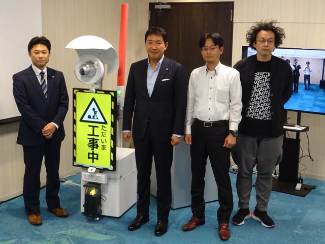 フォルモントHD,AIを用いた交通誘導ロボを公開