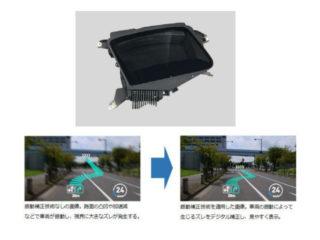 パナ,AR-HUDと無人駐車システムを開発